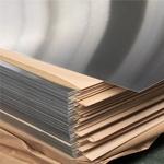 1.5毫米铝板生产厂家