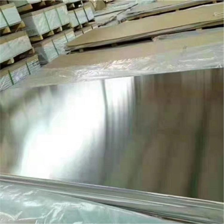 0.55毫米厚鋁卷廠家價格