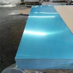 1.5毫米铝板厂家价格