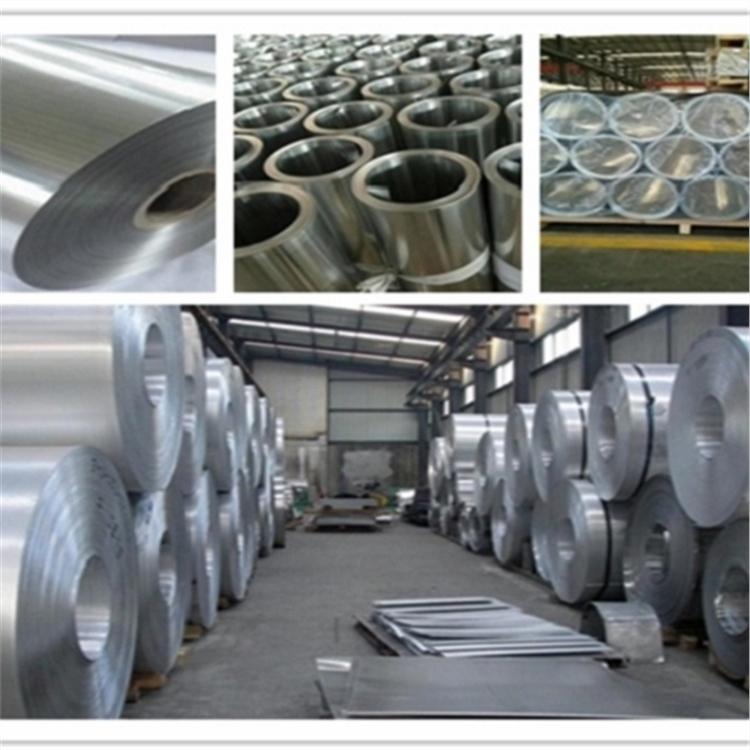 0.9毫米保温铝卷厂家价格