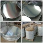 0.7毫米保温铝卷生产厂家
