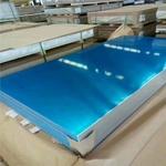 防腐保溫鋁板一噸價格