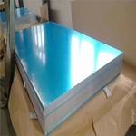 0.45毫米厚鋁卷一平方價格