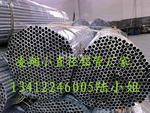 国标2024铝板价格 超硬铝板2024性能 日本铝合金2024成分分析