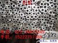 6063六角铝管 3003无缝铝管