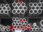 5083空心鋁管 3003厚壁鋁合金管