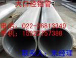 铝管,6062厚壁铝管,6063铝管
