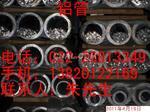 6061鋁方管,6063鋁方管