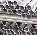 铝方管,2024铝管