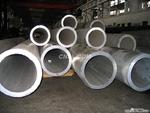 1060大口徑厚壁鋁管 鋁管