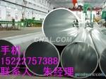 1060鋁厚壁管 鋁管