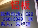 6063-T5鋁板