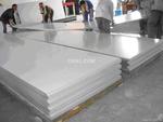 6061鋁管