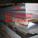 6063-T5铝板