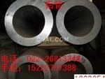 6063无缝铝管 铝管