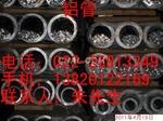 铝管铝合金管2A12内方外圆铝管