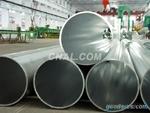 90*10铝管6061厚壁铝合金管