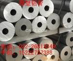 90*10铝管大口径铝合金管