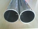 90*10铝管5052大口径厚壁铝管