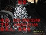 ,6060铝方管,6063方铝棒