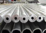 铝管,6061大口径铝管