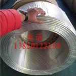 铝盘管,6063铝管