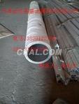 1060铝盘管,6063厚壁铝管