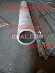 LY12大口径铝合金管,铝管