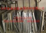 1060铝卷,批发3004铝板