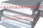 花纹铝板,标准6082-T651铝板