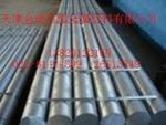 经营各种铝棒,LY12铝棒,6061铝棒