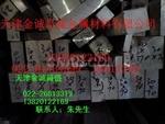 鋁棒5052 6063 6061 2A12