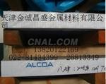 5052防�袛T板,標準7075鋁板
