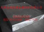 6082铝板+合金铝板 /厚壁铝管