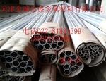 LY12合金铝管,5056 无缝铝管