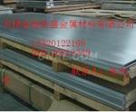 7075鋁板,5052防�袛T板