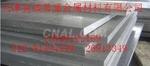 合金铝板规格%1060花纹铝板