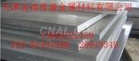 合金鋁板規格%1060花紋鋁板