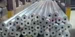 6063铝矩形管 3003超硬铝管