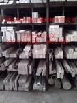 6082鋁方棒,銷售LY12鋁棒