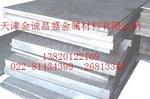 標牌鋁板-6061硬鋁板