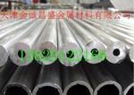 2A12铝管,厚壁铝管,大口径铝管