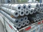 6065矩形铝管 铝管