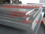 7075铝板厂家/6061铝方管价格