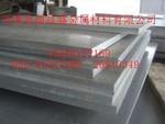 6061铝棒价格~7075铝板厂家