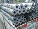 6061铝方管 5083铝管