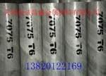 精密鋁管/6061厚壁鋁管