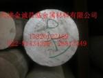 2A12铝棒规格  7075铝板厂