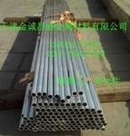 6061鋁棒規格、7075鋁板廠