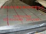 7075鋁板廠家/6063鋁管價格
